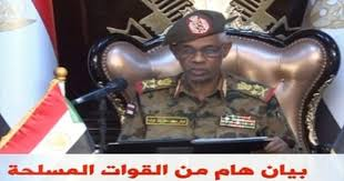 Image result for sudan protest