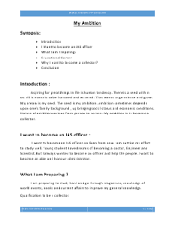 my ambition ias officer essay writing my ambition