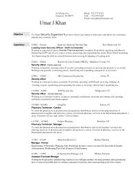 Security Guard Resume No Experience