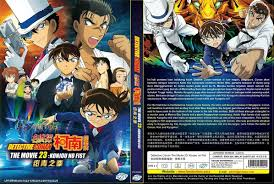 Detective Conan Movie 23 The Fist Of Blue Sapphire 1-dvd-set günstig kaufen