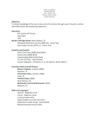 Teenager Resume Beauteous Resume For Teenager Unusual Ideas Examples First Teenage