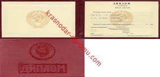 Утеря диплома о высшем образовании журнал город расположен на северо западе Российской Федерации утеря диплома о высшем образовании журнал координаты центра 5957 с Ш 3019 в