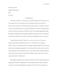 ap literature essay questions