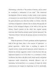 essay introduction words belongings