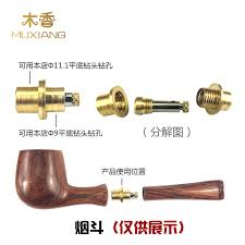 China <b>copper</b> filter drier Shopping Guide