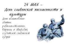 Рефераты По Истории Славяне Скачать Рефераты По Истории Славяне