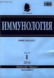 Журналы Журнал входит в Перечень ведущих научных журналов и изданий ВАК в которых должны быть опубликованы основные результаты диссертаций на соискание ученых
