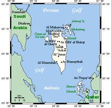 Bahrain Temperature Chart Geography Of Bahrain Wikipedia