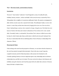 essay the great gatsby the great gatsby rdquo expository essay the  cover letter s associate job kathy sweeney the write resume the great gatsby persuasive essay the