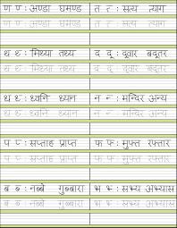 Handwriting|Hindi Spelling & Vocab|worksheets|CBSE|ICSE|School ...
