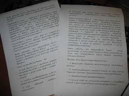 Создаём шрифт имитирующий ваш рукописный почерк Хабрахабр Сам шрифт