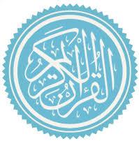 Image result for ایرانى بلند مرتبه در قرآن
