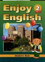 Биболетова М З книги купить заказать цена enjoy english Учебник в 2 х частях 3 4 класс