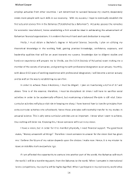 abm essay in fact my country 13 2 michael cooper compulsory essay