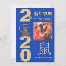 chinese new year card 2020 happy chinese new year rat 2020 personalized photo holiday card
