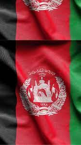 ثروة أفغانستان بالأرقام.. كنزٌ يفوق التوقعات