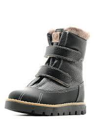 Купить <b>кожаные ботинки для мальчиков</b> в интернет магазине ...
