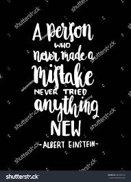 Albert Einstein Quote On Black Background Stock Vector Royalty Free