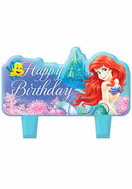 Disney Princess Quotes For Birthday Funny Wording Text Walt Inspired