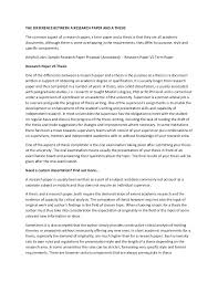 economy of the world essay fashion
