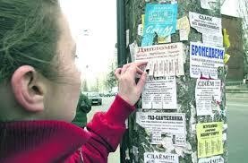 В Украине можно купить готовый диплом за тысячи В этом году   lt p gt Реклама Объявления компаний которые пишут дипломы можно найти чуть ли