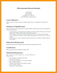 Dental Assistant Resume Objective Entry Level Office Assistant Resume Skywaitressco 52