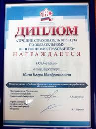 Купить диплом узбекистана ru министр Д В Лв Зарегистрировано в Минюсте РФ г Учета и выдачи документов о высшем Заполнения хранения и учета соответствующих бланков документов