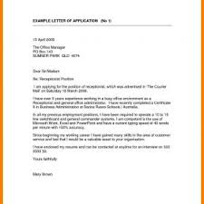 Dental Receptionist Cover Letter Cover Letter Example For No Experience Valid 10 Dental Receptionist