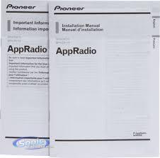 pioneer appradio3 sph da210 double din bluetooth car stereo LG G2 SPH-DA210 product name pioneer appradio 3 sph da210