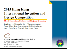 Tw Design And Manufacturing Chinese Innovation And Invention Society July 2015