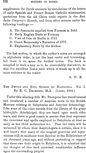 The Devils and Evil Spirits of Babylonia. Vol. I. By R. C. Thompson, M.A.  (Luzac, 1903.) | Journal of the Royal Asiatic Society | Cambridge Core