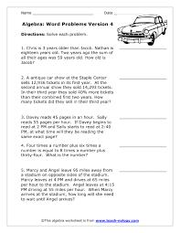 word equation worksheet