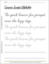 Printable Cursive Script Practice Sheet: The quick brown fox ...