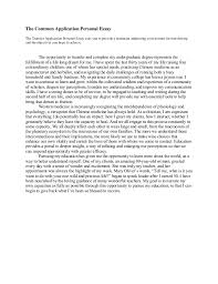 Example Of College Essays For Common App Examples Of College Essays For Common App Under Fontanacountryinn Com