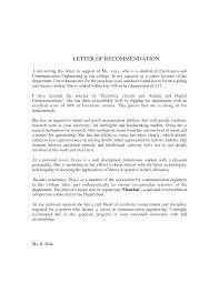 letter of re mendation format for student 1