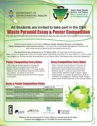cayman islands deh waste pyramid essay poster competition ieyenews deh essay and poster competition flyer 2015 final