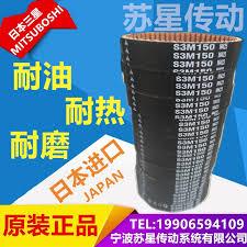 Mitsuboshi Belt Size Chart Mbl Japan Samsung Original Imported Synchronous Belt S3m201