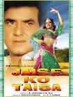 Reena Roy Jaise Ko Taisa Movie