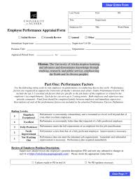 Monthly Appraisal Form Employee Monthly Review Template RESUME 21