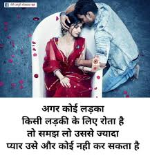 Life-Love-Shayari-Wallpapers