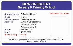 School Id Template School Id Card Templates New 7 School Id Card Badge Templates Ms