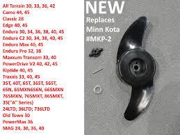 Trolling Motor Prop For Minn Kota Mkp 2 Edge Endura Pro Classic All Terrain Pd