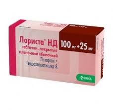 <b>Лориста НД</b> таблетки <b>100мг</b>+25мг №60 купить в Москве по цене ...
