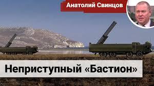 Разработчик «<b>Бастиона</b>»: ракеты береговых комплексов выйдут ...