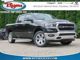 New 2019 Ram 1500 BIG HORN / LONE STAR CREW CAB 4X4 5'7 BOX For Sale in Columbus OH | Serving Lancaster & Dublin | 1C6SRFFT8KN874113