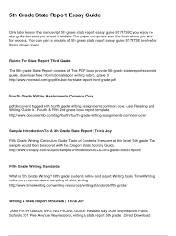 example thesis statements for informative essays for th essey not only does the introduction contain your thesis statement but it provides the initial impression of your master planned community ‖ excerpt from seeing