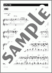 ぷりんと 楽譜 ピアノ