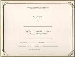 Virginia Birth Certificate Form Choice Image Certificate Design Simple Blank Birth Certificate Images