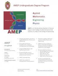 Applied Mathematics, Engineering and Physics Undergraduate Degree ...