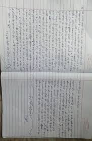 essay in hindi sometimes our heart sees which is invisible to our jpg